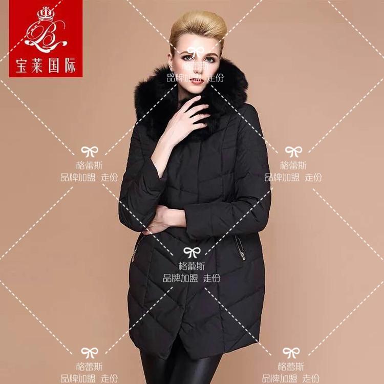 宝莱国际羽绒服批发拿货、大品牌女装折扣批发、女装折扣店货源