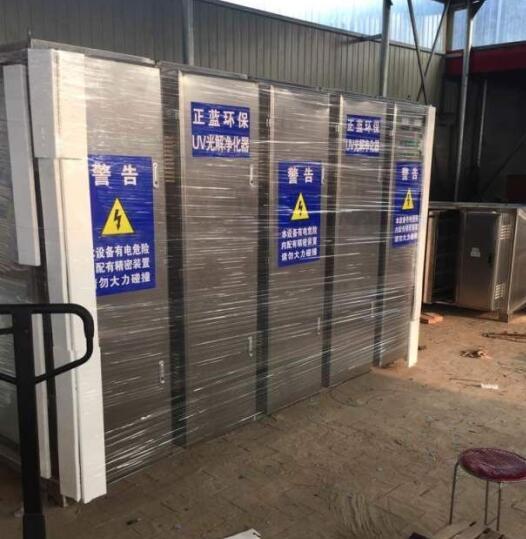 郑州化工厂除臭工程 厂价定制光触媒废气处理设备