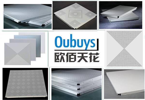 可选用穿孔板或按设计规定在吊顶构造中敷设玻璃棉毡