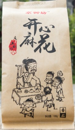 潍坊京御坊黄桃罐头销量好的京御坊蜜麻花公司