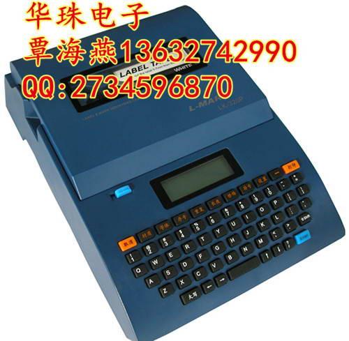 力码LK-320P线号机 高品质号码管打号机