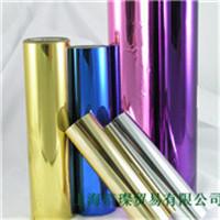 供应台湾烫金纸 双面金银 90S 耐酒精产品
