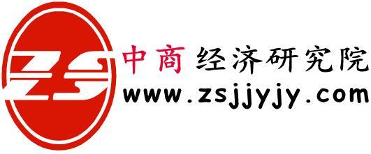 中国工业衡器市场需求预测及十三五投资规划研究报告2016-2021年