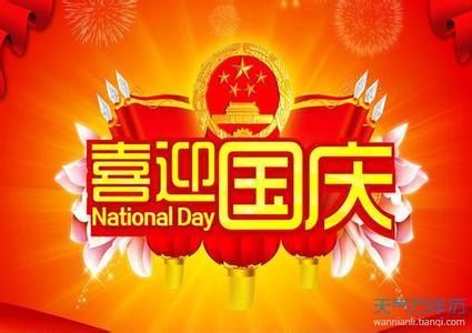 北京到松阳货运托运18514533555优惠