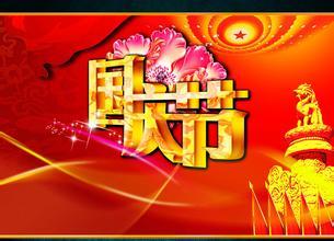 北京到平远县物流公司15652889911招商货运_云南商机网月博信息