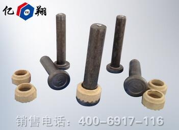 厂家专业生产GB10433国标栓钉 材料ML15河北永年翔盛紧固件公司