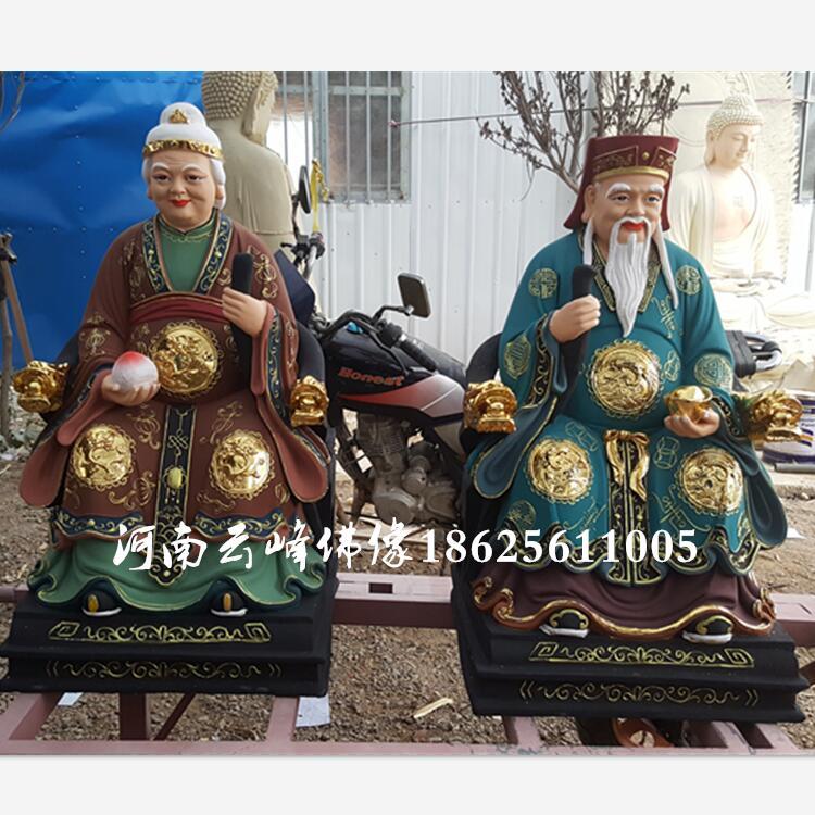 河南云峰佛像厂家供应道教神像 土地爷土地奶奶像 土地公土地婆像