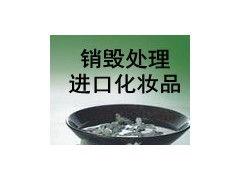 上海咨�化�y品�N�ПO督��、青浦�^�h�;��y品�N�Ы邮�