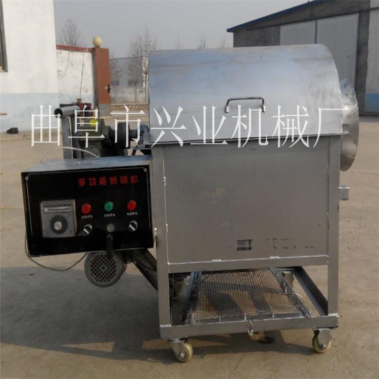 德阳栗子炒货机操作视频炒货包装机