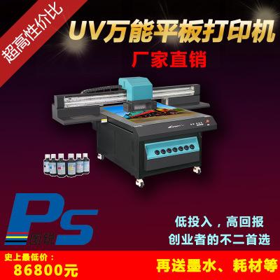 亚克力打印机uv平板打印机直销工厂求购