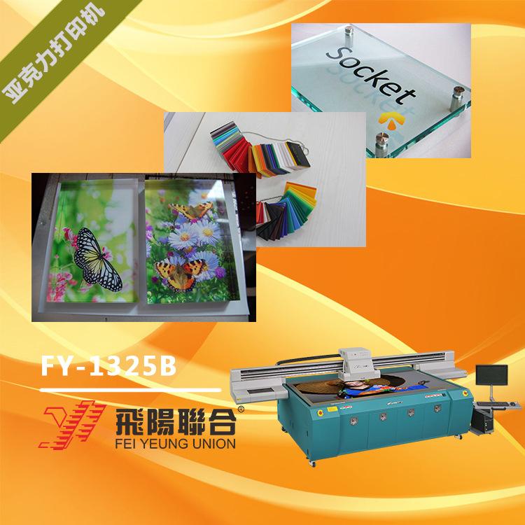 玻璃背景墙打印机uv平板打印机直销工厂求购