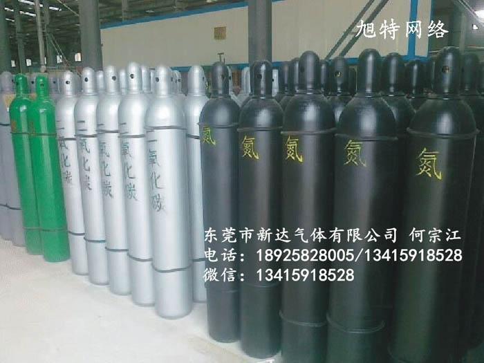 东莞东城氮气充装配送厂家