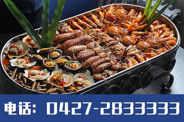 盘锦优质盘锦海鲜餐厅盘锦海鲜酒店盘锦特色美食盘锦海鲜食品便宜又