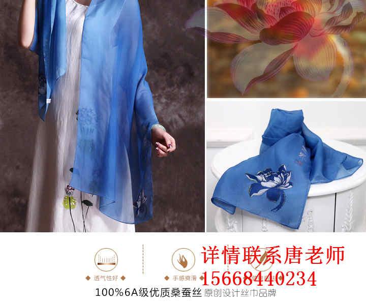 山东围巾生产加工、围巾批发厂家