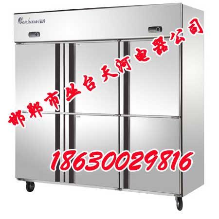 邯郸厨房用具、节能环保、邯郸天河办公用品