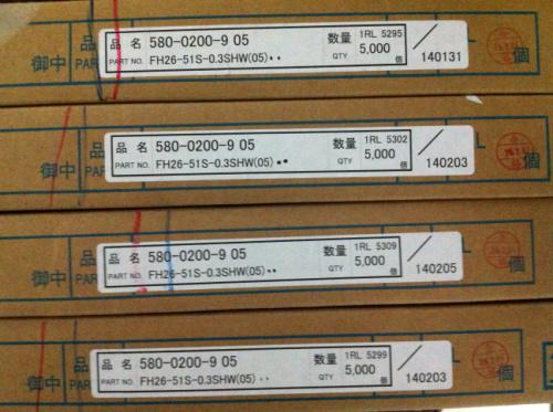 销售FH26W-51S-0.3SHW(60