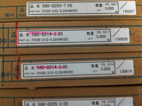 0.3间距FPC连接器FH26W-31S-0.3SHW(60