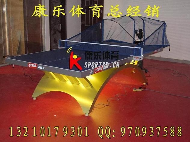青岛即墨乒乓球台 红双喜乒乓球台专卖