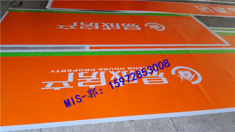 供应3M/艾利透光膜、3M打孔膜、艾利冲孔膜.打孔膜丝印专色代加工服务、批量价格优惠