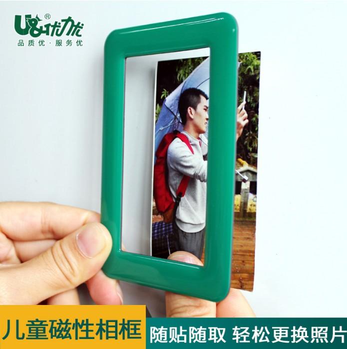 深圳优力优磁性厂家环保软磁相框PVC批发生产制作磁性相框