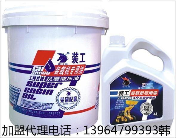 工程机抗磨液压油 工程机械专用油 推土机抗磨液压油