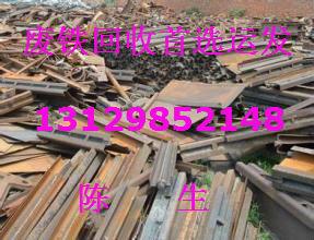 东莞石排废不锈钢回收找运发、石排废铁回收报价