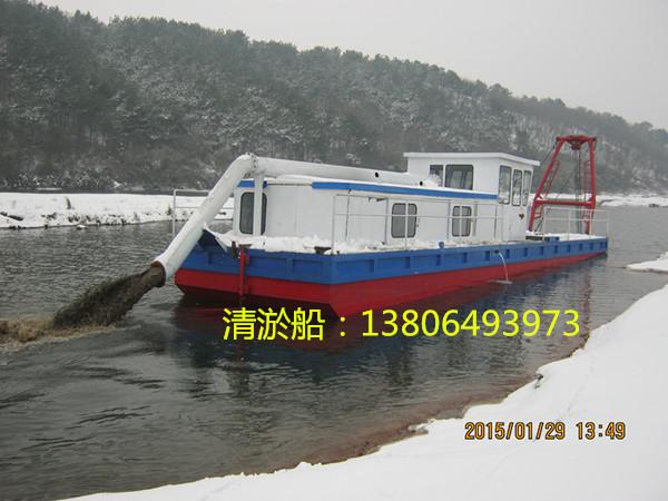 北京河道清淤使用8寸�g吸式河道清淤船