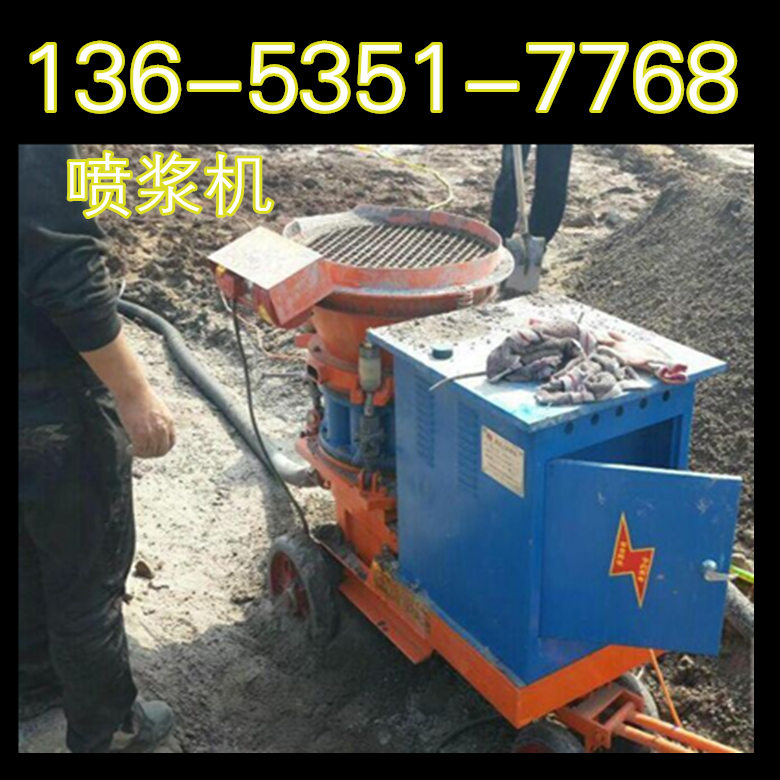 速凝剂厂家陵水水利水电专用喷浆机