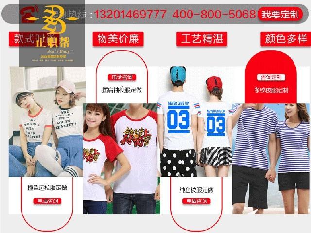四川校服:西安哪里有供应实惠的校服工作服