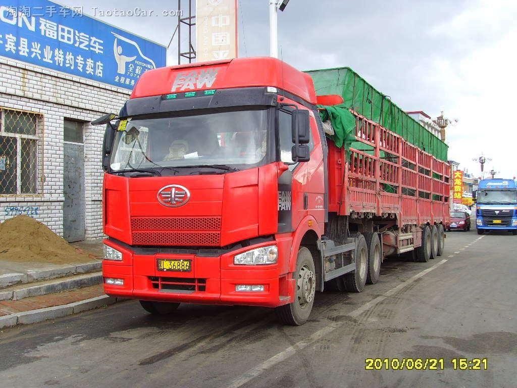 吉林松原到广东东莞物流专线配货站免费提货13263389138回城车