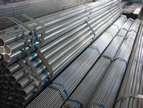 连云港DN32热镀锌焊管的价格