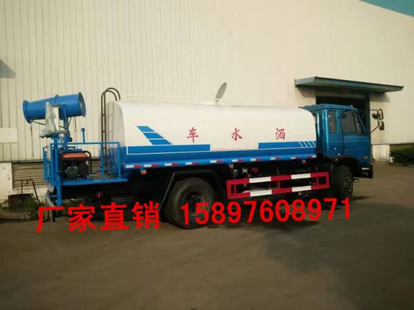 腾冲县30米80米工地煤矿抑尘车多功能扬尘车出厂价15897608971