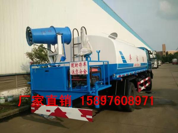 苏州60米煤矿厂20米抑尘车厂价15897608971