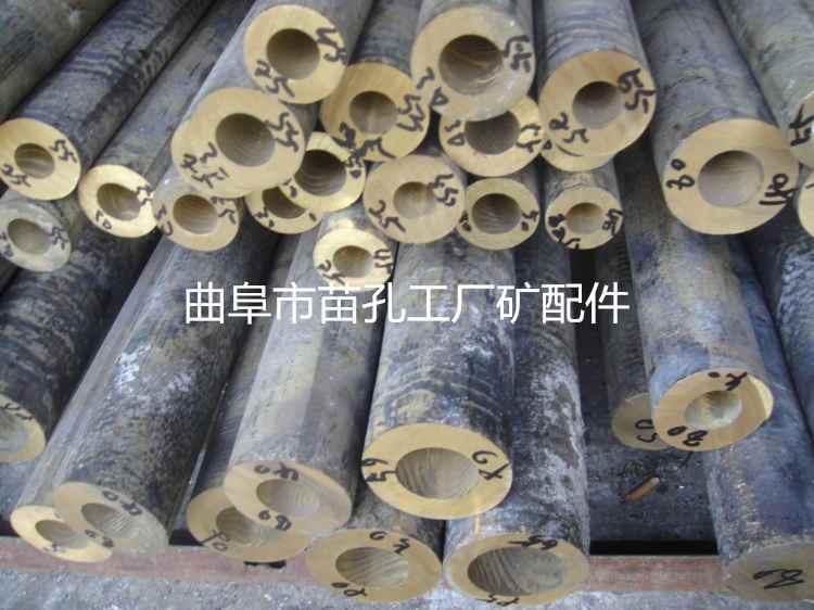 厂家批发H59黄铜管、H62黄铜管
