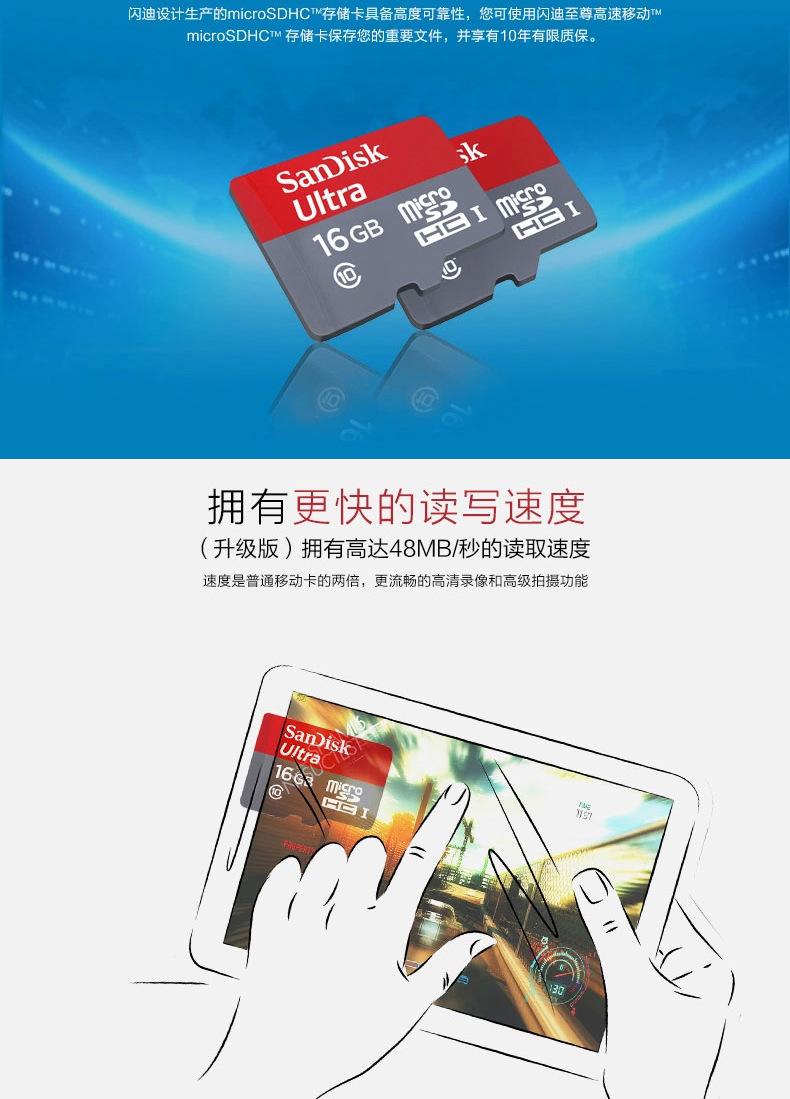 1M 128M 256M升级手机内存卡批发 地摊内存卡厂家批发