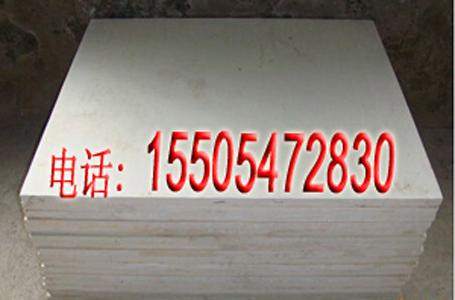 DGLJL1400皮带电热硫化机加热板报价超低