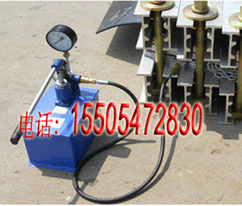 DSLQ1400皮带硫化机水压板一二次导线电热隅