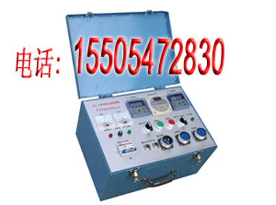 DSLJ硫化机配电柜控制柜