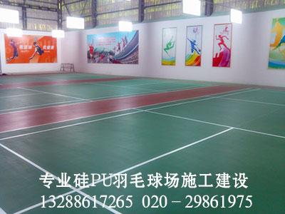 奥宏标准羽毛球场划线方案方法