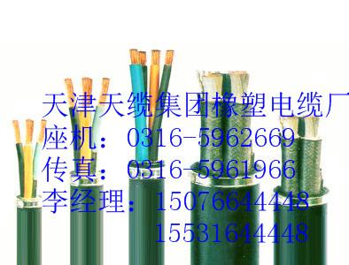 KVVRP控制电缆KVVRP铜芯控制电缆价格表