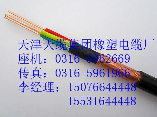 优质屏蔽控制电缆KVVP2-22KVVP22电缆单价-6*2.5