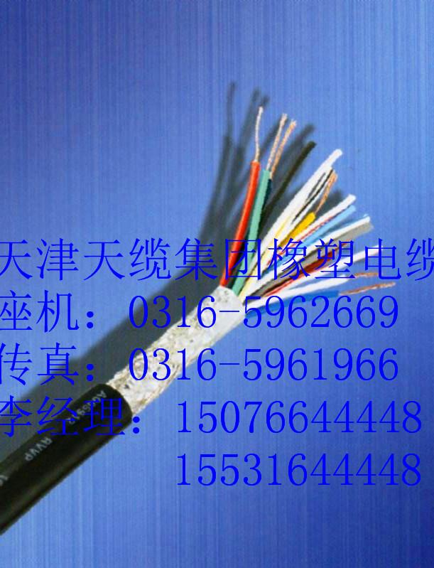 阻燃屏蔽控制电缆ZR-KVVP2-22KVVP22电缆价格3*43*6