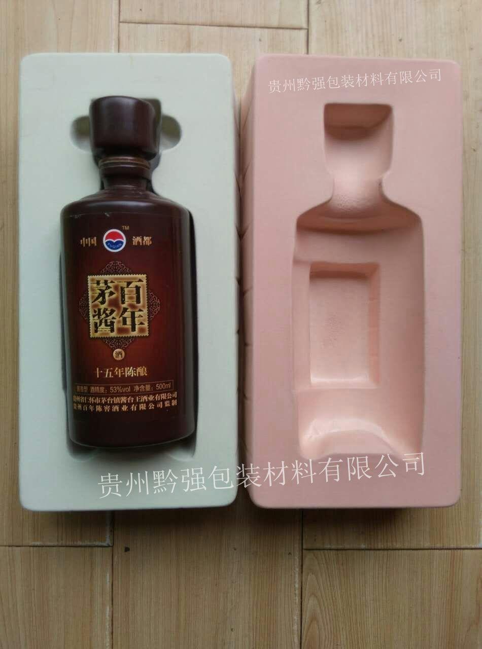 贵阳酒类包装盒设计供应青青青免费视频在线 贵阳地区特价贵阳酒类包装盒