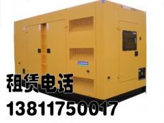 易县发电机出租24小时发电租赁服务13811756623