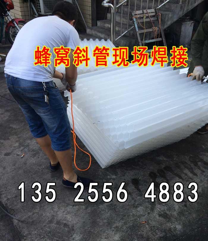 北京蜂窝斜管填料生产厂家