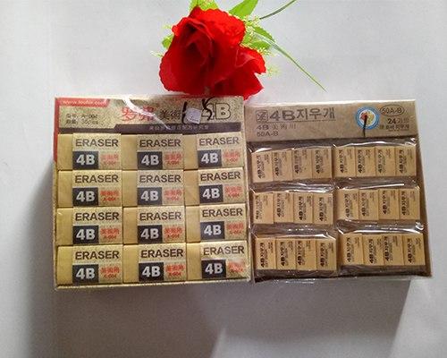 沧州哪里有供应优惠的橡皮擦好的橡皮