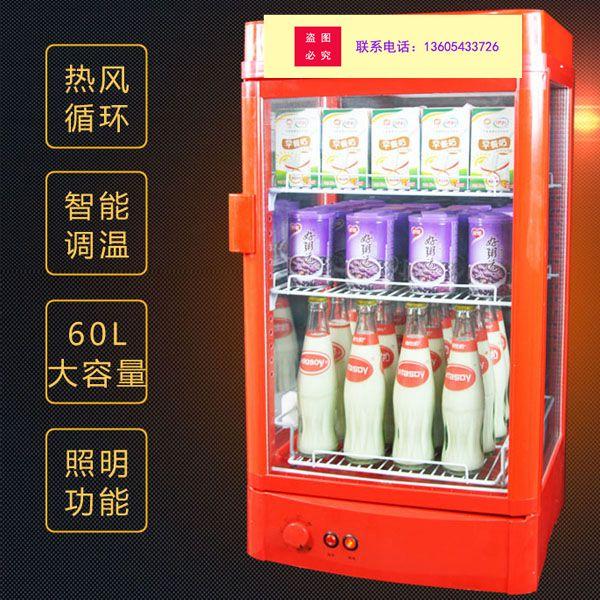 超市饮料加热柜