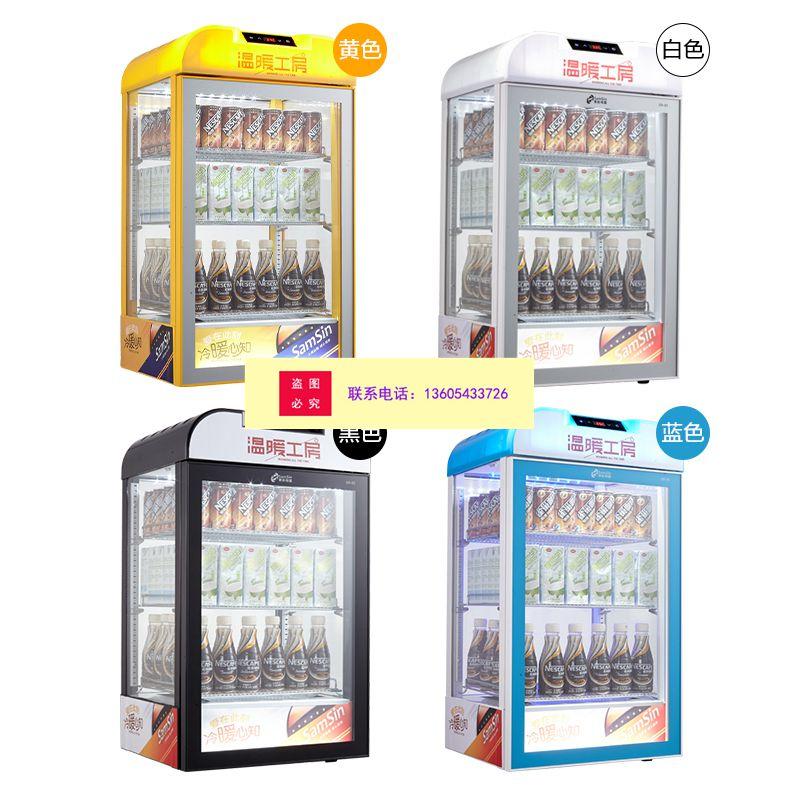 饮料加热柜多少钱