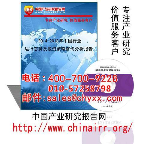 2017-2022年中国纺纱配备止业市场阐支与展开远景阐支述讲威望版