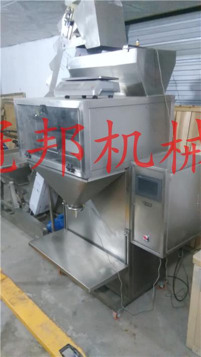 枸杞子袋装机价格味精袋装机厂家济南【大-邦】机械